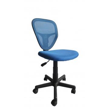 παιδική καρέκλα γραφείου...